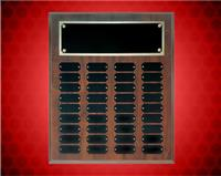 15 x 18 Inch Cherry Finish Perpetual Plaque (36 Plates)